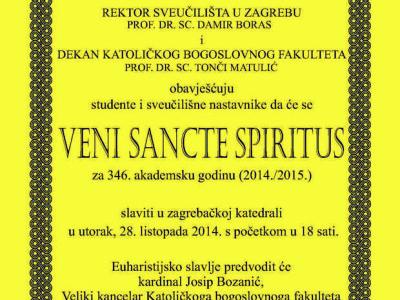Svečana sveta misa Veni Sancte Spiritus za 346. akademsku godinu (2014./2015.).